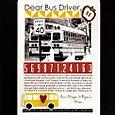 Dear Bus Driver | Jody Wenke