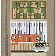Game Hog | Celeste Smith