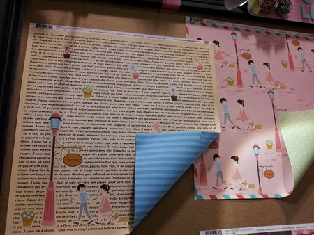 My little shoebox write click scrapbook 5