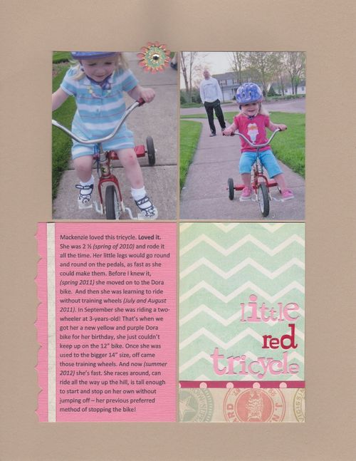 Little Red Tricycle | Erin Sweeney