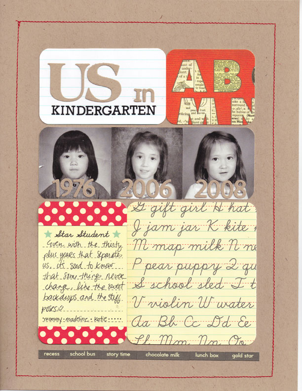 Us in Kindergarten | Moon Ko