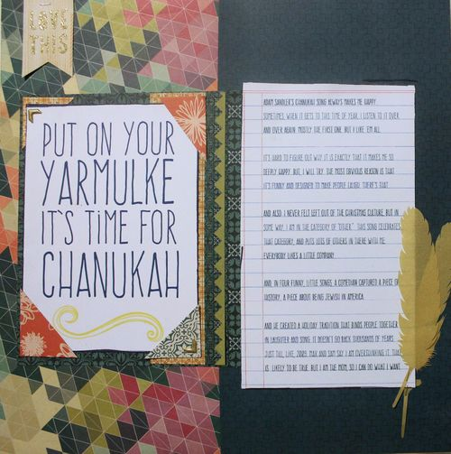 The Chanukah Song</br>by Aliza Deutsch