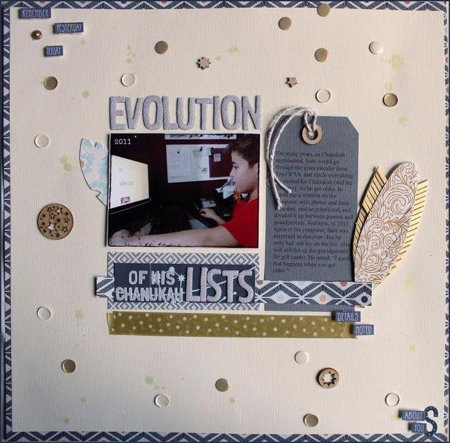 Evolution of His Chanukah Lists | Aliza Deutsch