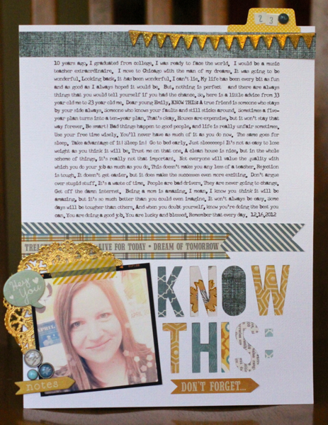 Know This | Emily Spahn