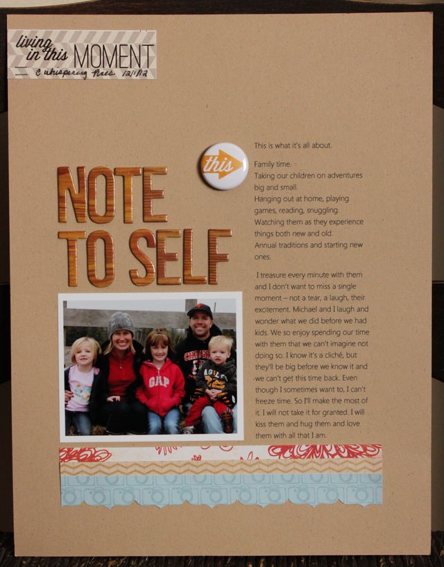 Note to Self | Erin Sweeney