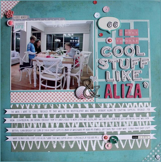 Something Cool Like Aliza   Aliza Deutsch